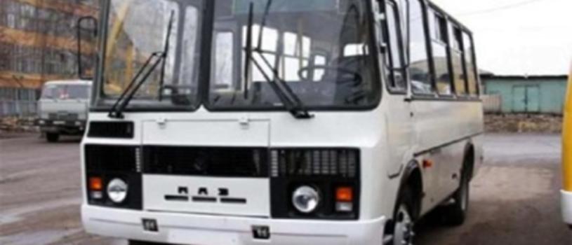 Автотранспортные услуги населению